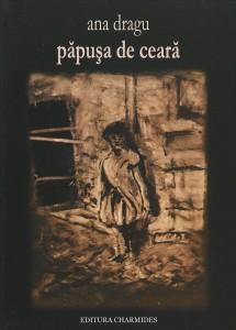Coperta Ana Dragu - Păpușa de ceară