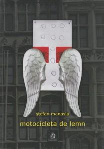 Motocicleta de lemn - Ștefan Manasia